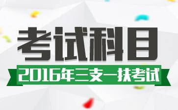 考生可登陆网络报名系统查询本人成绩_北京自考网